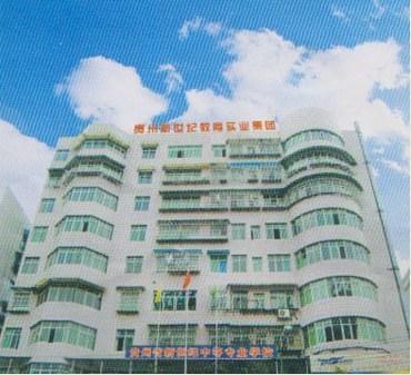"""贵州""""青基会""""筹资4000多万元救助贫困学子"""